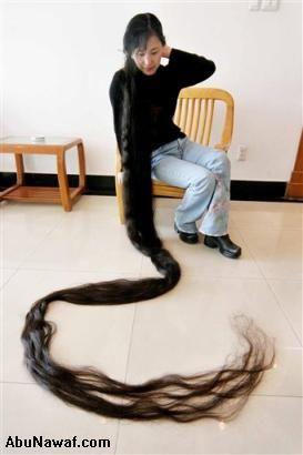 صور اطول شعر في العالم