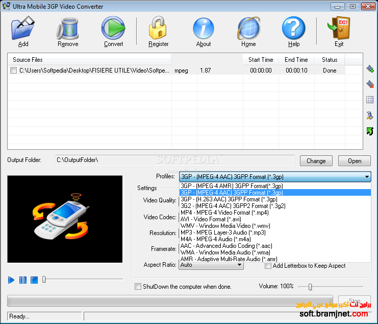 How to open edit & convert 3GP & 3G2 files