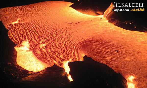 صور براكين - حمم بركانية