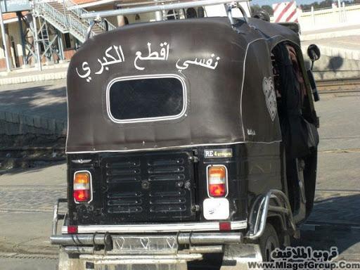 طرائف من الشارع السوداني