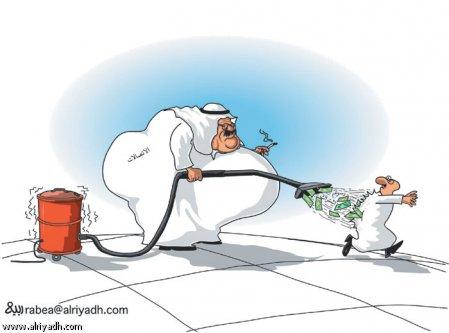 كاريكاتير سياسي واقتصادي