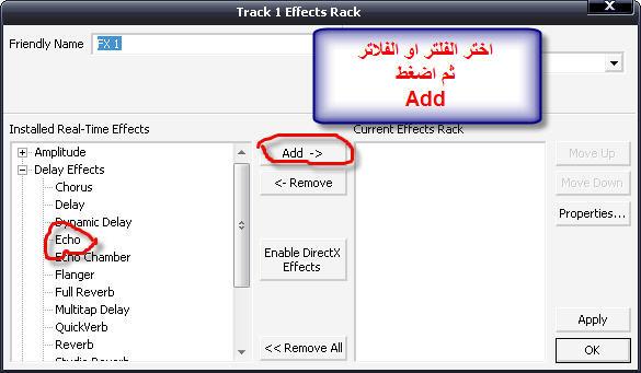 شرح برنامج Adobe Audition لتعديل على الملفات الصوتية