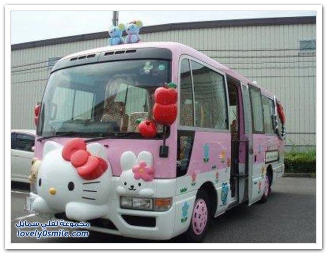 باصات الاطفال باليابان