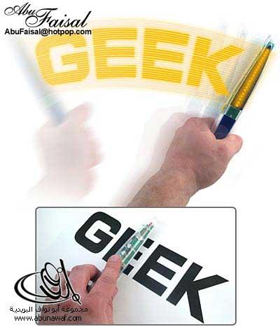 اختراعات عجيبة 2