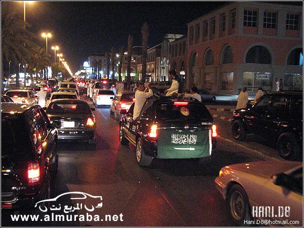 صور اليوم الوطنى السعودي