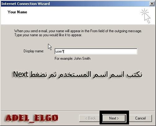 شرح طريقة عمل برنامج Kerio Mail Server