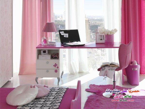 غرف نوم .. عالم البنات