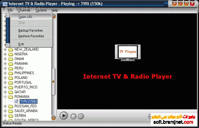برنامج مشاهده القنوات الفضائيه Internet TV and Radio Player