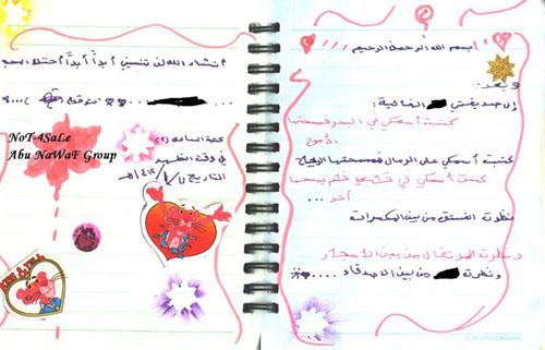 ذكريات بنات وشباب