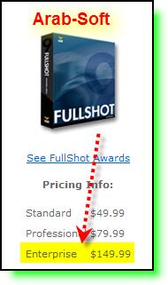 افضل برنامج لعمل الشروحات Inbit FullShot Enterprise