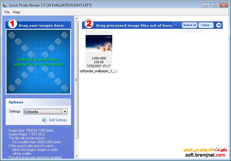 برنامج التحكم بحجم الصور Quick Photo Resizer