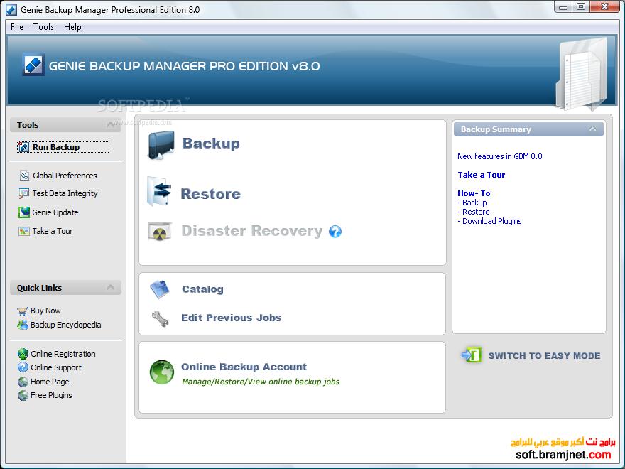 برنامج عمل نسخ احتاطي واسترجاع النظام Genie Backup Manager Pro