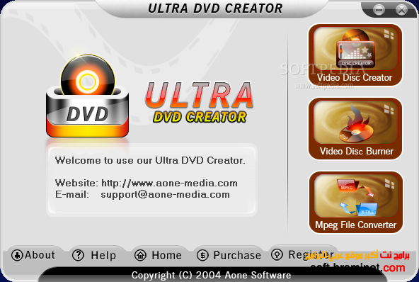 Ultra AVI Converter convert AVI DIVX XVID to ... - Aone Video