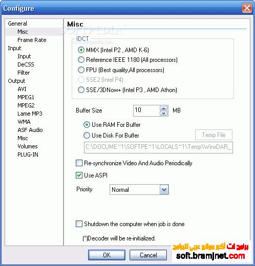 برنامج استخراج الملفات الصوتية بجوده عالية WinXMedia DVD Audio Ripper
