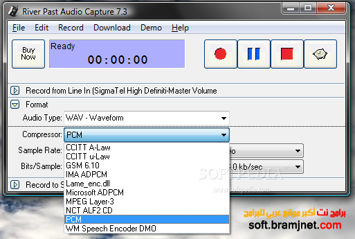برنامج تسجيل الاصوات River Past Audio Capture