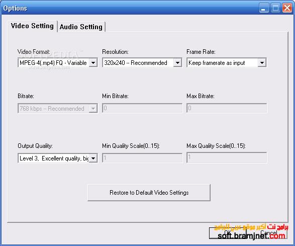 برنامج تحويل الفيديو الى mp4 برنامج MP4 Converter