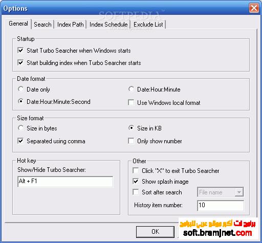 برنامج البحث عن الملفات بالجهاز Turbo Searcher