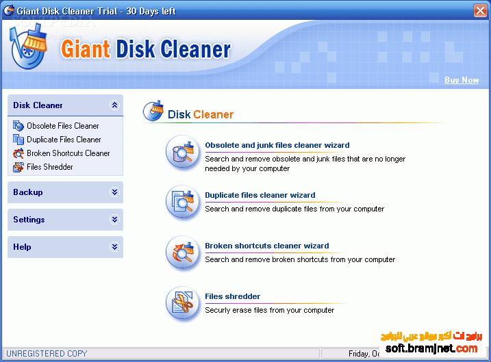 برنامج تنظيف القرص الصلب Giant Disk Cleaner