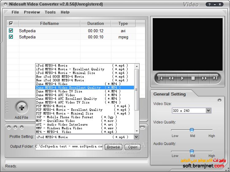 برنامج تشغيل افلام dvd على الجوال Nidesoft DVD Ripper Suite