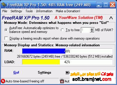برنامج مراقبة وتحسين الذاكرة والرام FreeRAM XP Pro