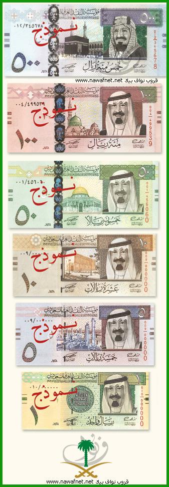 لا تفكر ولا تحتار معي يحلو الاختيار احلا هدية للعيد لا تفكر !!!