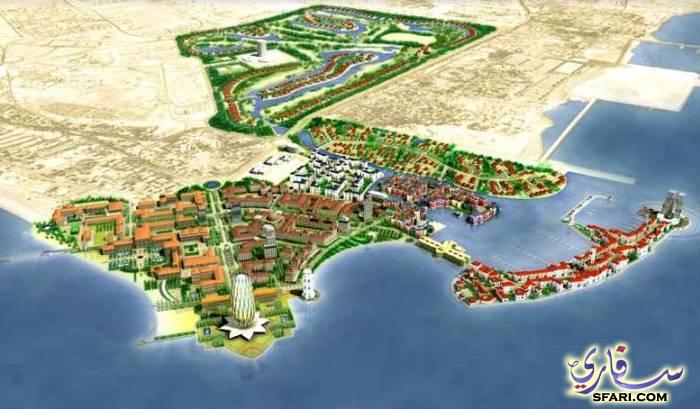 جزيرة كيش الايرانية