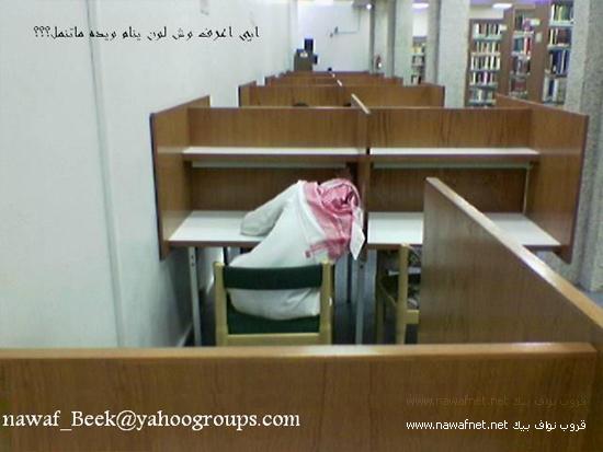 صور شباب في الجامعات