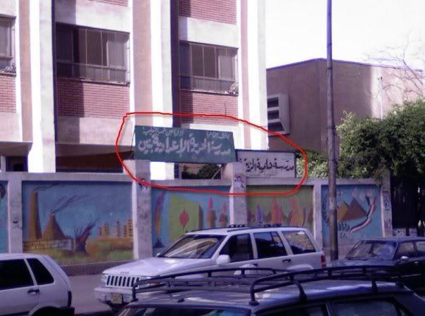 اكير مجموعة طرائف من الشارع المصرى