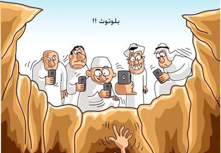 صور كاركاتيرية تظهر حال المجتمع الخليجي