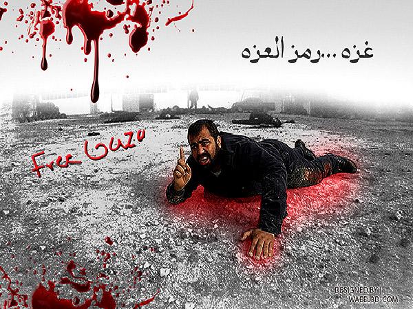 صور من أجل التضامن مع غزة