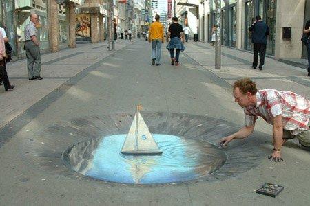 فن الرسم على الارض - رسم 3d على الارض