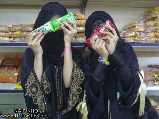 صور هبال السعوديات
