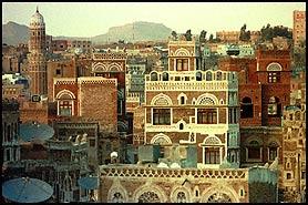 اليمن الأراضى السعيدة