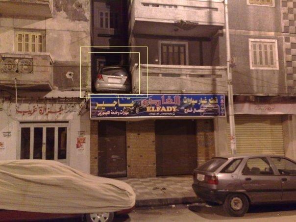 من غرائب الشارع المصري