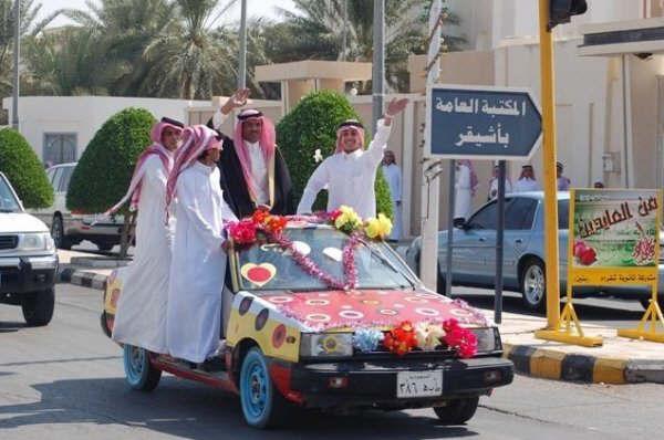 أنا أشهد أنكم سعوديين