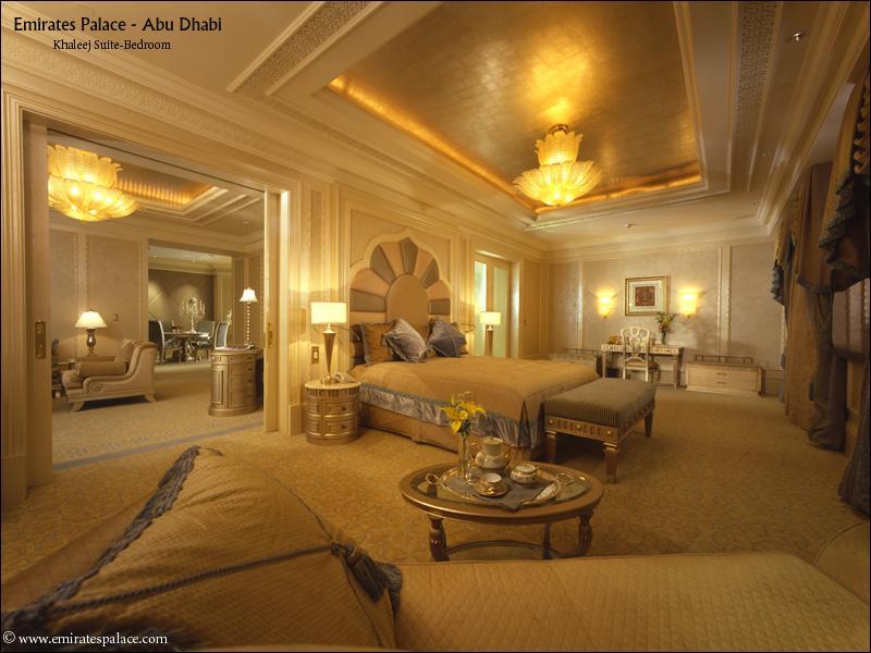 صور فندق الإمارات في (ابو ظبي)!!!!!!!