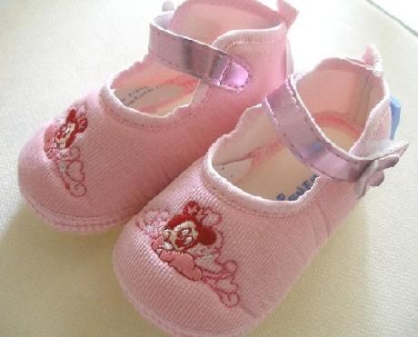 احذية للمواليد جديدة