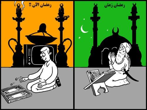 هاذا واقع الحال بشهر رمضان