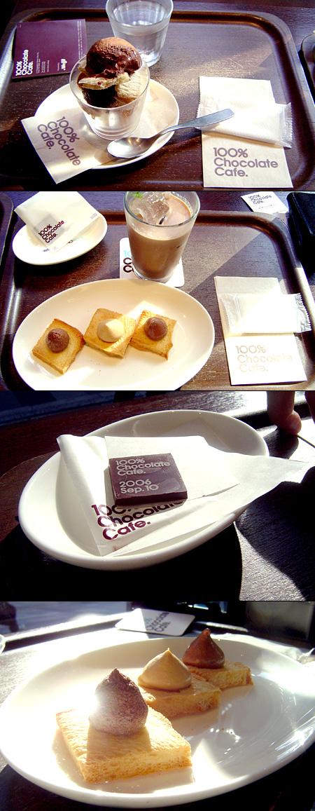 مقهى شوكولاته باليابان - صور