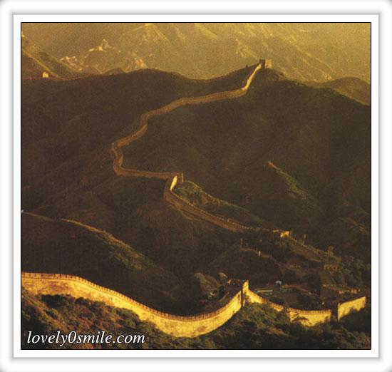 سور الصين العظيم ...