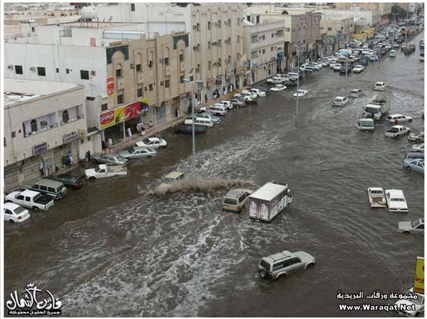 صور للأمطار الغزيرة التي أغرقت مدينة تبوك ..!!