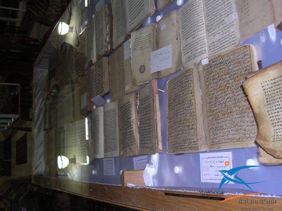 متحف الشيخ سلامه الجهني بالمدينه المنوره