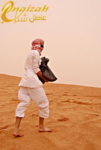 عند السعوديين كل شىء يصير.. تزلج من نوع اخر