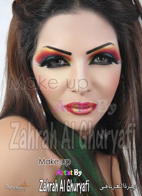 صور مكياج روعه , صور مكياج خبيرة التجميل زهرة الغريافي