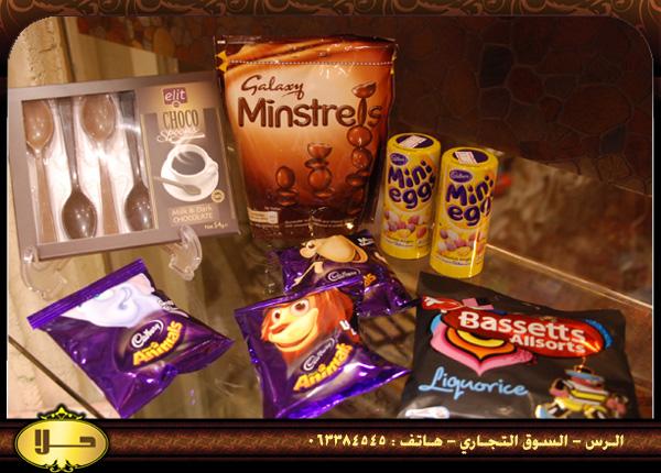 الي جوعان لايدخل - محل شوكولاته بالرس