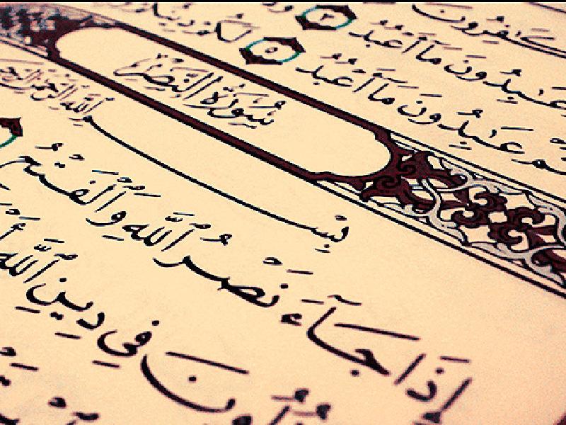 خلفيات رمضانيه للبلاك بيري