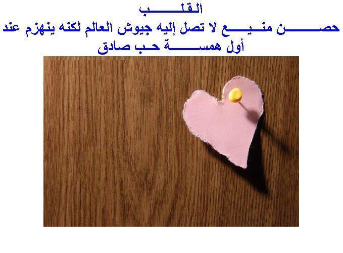 لكل مهموم او مجروح اوحزين {{مفاهيم الحياه}}صور