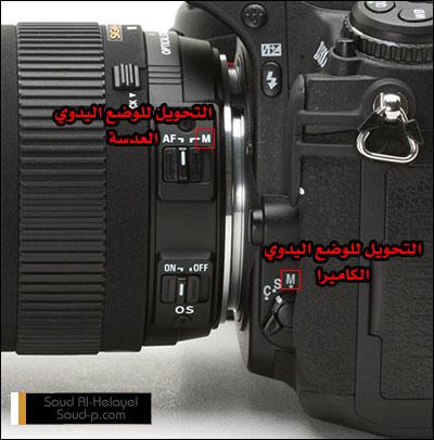 درس التركيز او العزل في التصوير