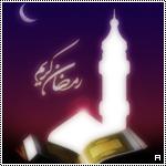 رمزيات رمضانية , اجمل صور رمزيات رمضانية