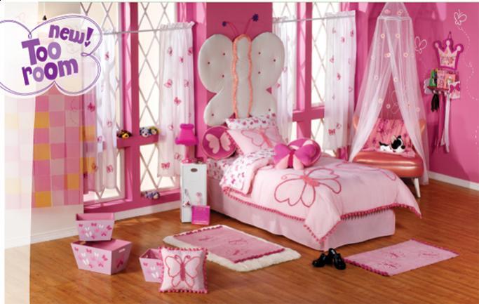 صور غرف نوم ((ورديه))...
